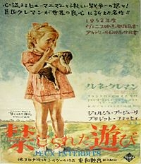 200pxjeux_interdits_1952_japanese_poster